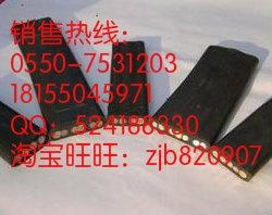 厂家直供国标行车扁电缆 YFFBG 3*6mm2 型号齐全