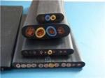 国标行车扁电缆 YFFBG 3*50mm2 国标生产 型号齐