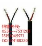 K型热电偶补偿导线 KX-GA-VVR 1*2*1.5mm2