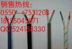 软结构K分度热电偶补偿导线KX-GA-VVR 1*2*1.0