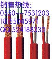 聚氯乙烯补偿导线 KX-GA-VVRP 1*2*2.5mm2