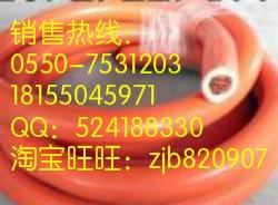 国标供应奥力申亚洲城老虎机电镀火牛电缆 橙色火牛线RVV1*6mm2