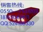 升降机用耐高温扁电缆YFGB 4x25mm2 奥力申电缆