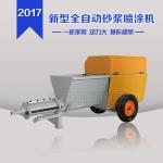 快速砂浆喷涂机 专业供应多功能螺杆式砂浆喷涂机