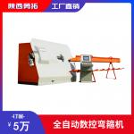 陜西勇拓數控鋼筋彎曲機全自動數控鋼筋箍筋機YT-12DSS定