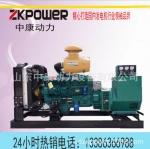 潍坊系列柴油发电机组150kw