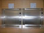 廊坊杂物电梯食梯传菜电梯价位
