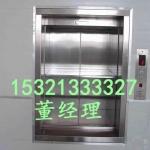 廊坊厨房传菜电梯提升机尺寸