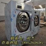 深圳水洗設備珠海洗衣機廣州消毒毛巾大容量工業洗衣機