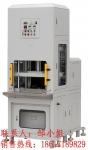 IMD/IML热压成型机,面板IMD/IML热压成型机