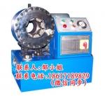武汉压管机|孝感压管机|压管机价格