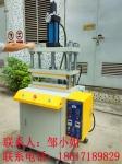 深圳鑫亿四柱三梁油压机,四柱二梁油压机供应商