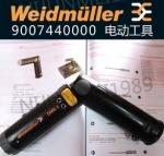 電動螺絲刀 DMS 3 SET1