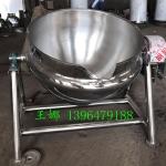 豆漿煮鍋 強大夾層鍋 蒸汽鍋價格