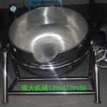 供应豆浆煮锅/蒸汽夹层锅/电加热夹层锅/燃气夹层锅