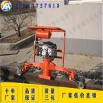 供应内燃式道岔打磨机 鑫宏机械源于专注 焊渣打磨 低价