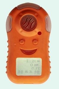 哈尔滨厂家供应便携式有毒有害单一气体检测仪