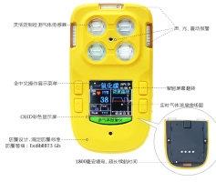 北京国产彩屏便携式多气体检测仪报警仪TN-4A