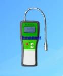 北京厂家直销天然气泄漏检测仪TN-EX