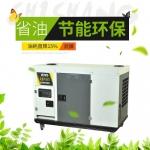 武藤25KW超静音柴油发电机