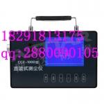 贵州CCZ-1000型直读测尘仪,斯达防爆直读测尘仪云南厂家