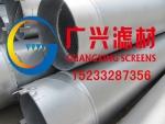 提供地热井表层套管 热水井滤水管 绕丝防砂筛管
