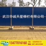 武汉市内工地围挡厂家-武汉工程围挡询价?
