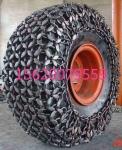 供应小20型20.5-16轮胎保护链各种小型号装载机轮胎防护