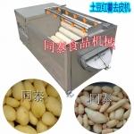 毛刷輥土豆清洗機 馬鈴薯紅薯清洗機