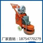 環氧地坪打磨機廠家直銷 地坪研磨機價格 水泥地面打磨機