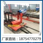供應半自動鋼筋籠繞筋機廠家 鋼筋編織機 鋼筋籠價格優惠