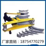 供應電動液壓彎管機廠家直銷 電動彎管機價格手動彎管機