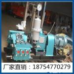 廠家直銷泥漿泵價格BW150注漿機臥式三缸往復單作用活塞泵