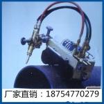 供应手摇式管道切割机 厂家专业生产制造无需电源管道切割机