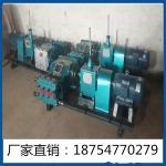 供应泥浆泵厂家直销BW150注浆机卧式三缸往复单作用活塞泵