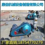 全国热销BW160泥浆泵厂家 BW160注浆泵效率注浆机价格