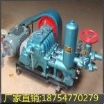 全国热销BW250泥浆泵厂家注浆机效率卧式三缸往复单作用活塞