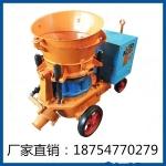 矿用喷浆机厂家专业制造建筑用喷浆机低价销售轨轮喷浆机