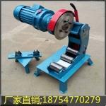 消防管道切割機廠家直銷鍍鋅管切割機價格優惠電動液壓切管機