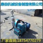 BW160泥浆泵厂家直供BW160注浆泵价格BW160注浆机