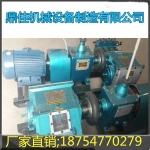 泥浆泵厂家直销BW150注浆机卧式三缸往复单作用活塞泵