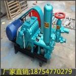 BW250泥浆泵厂家直销注浆机价格优惠卧式三缸往复单作用活塞