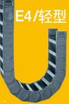 KMA接头|两端连接|活动式E4.210.040.1.12