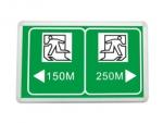 深圳立達 隧道智能集中控制型消防應急標志燈