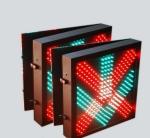 深圳立達 紅叉綠箭二合一指示燈 收費站車道指示器