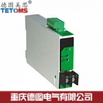 重慶德圖電流變送器0-5A,4-20MATS-BA2AD/B