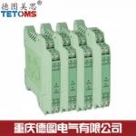 重慶濟南TE-DWBK1V21一入2出智能溫度變送器