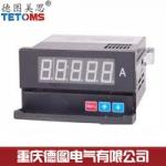 重慶山東DB4I-DV500帶變送器輸出直流電壓表DB3I-
