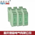 重慶電磁隔離電流電壓變送器TE-BAA1B/TE-IDV1B