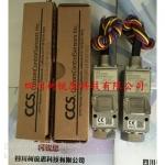 CCS压力开关6900ZGM20/604P21/6900G2